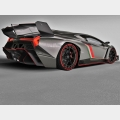 Lamborghini  Veneno:  Street  Legal  Racing  Car