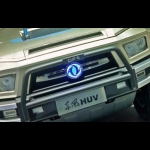 Dongfeng  HUV  Concept