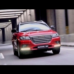 Haval H2 by Gruppo Great Wall