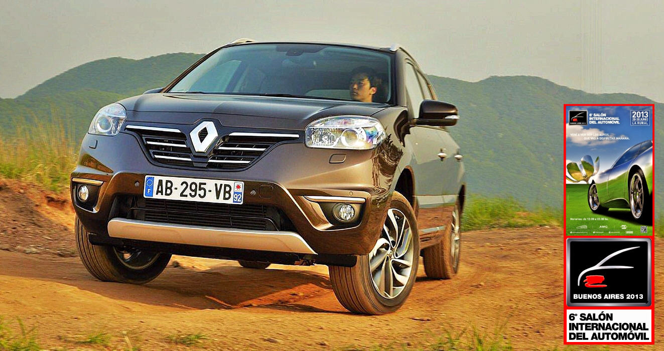 Renault  Koleos  Model  Year  2014
