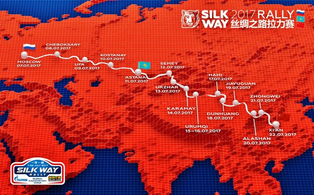 Peugeot e Kamaz sbancano al Silk Way Rally 2017